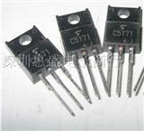直插功率三极管 C5171 TO-220F