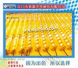 超薄LED洗墙灯(55*25)