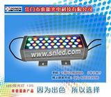 数码显示投光灯、泛光灯、投射灯、投光灯外壳