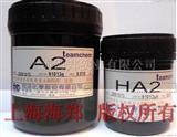 常温固化导电银胶-冠品A2