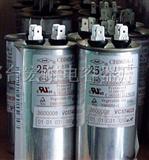 美的格力海尔空调电容器