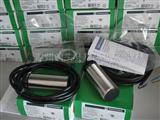 速度传感器XSAV11801