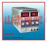 山杰WYJ系列单路线性直流可调稳压稳流电源