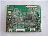 特价7寸8寸液晶屏驱动板(AV+PC)