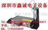 :SP-8000点胶机,点胶机,数显精密点胶机
