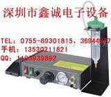 SP-1000自动点胶机 点胶机 滴胶机 脚踏式点胶机
