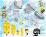 TURCK超声波开关RU30-Q30-AP8X-H1141系列