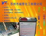 电子防护漆 电子防护漆 电子防护漆