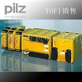 PILZ继电器/中国销售 上海托菲