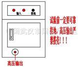 3C认证电器安规耐压试验仪