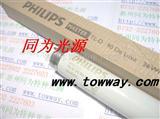 TL-D 36W/950 TL-D 36W/965 /930/940 飞利浦对色灯管