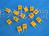 455 晶振 遥控器晶振