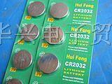 CR2032 锂电池 3V 纽扣电池 2032