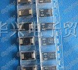 钽电容器 16v33uf 7.3X4.3X1.9 D2型 三洋 TQC