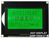 12864智能鞋套机LCD液晶模块