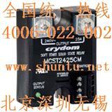 进口固态软起动器型号MCST2425CM固态软启动器继电器