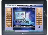 佛山威纶通代理触摸屏特价TK6070IK3广州龙弘自动化设备有限公司