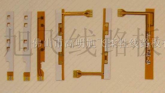 柔性线路板,背光源fpc板