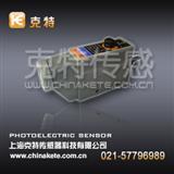 KS-C2 色标传感器