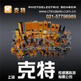 EUF40413,EUF40436光电开关