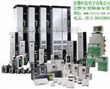 艾默生CT变频器安川变频器三菱变频器三垦变频器科创