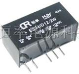 定电压输入隔离稳压输出DC-DC电源模块