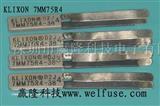 7MM电池保护器7MM系列温控开关