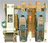 磁场断路器(灭磁开关)DMX