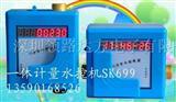 IC卡水表,节水机