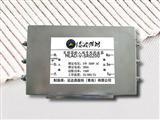 变频器EMC滤波器_22KW变频器输入端滤波器