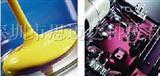 欧美环保灌封胶,高导热灌封胶,变压器灌封胶