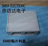 LED大功率料盒厂价批量