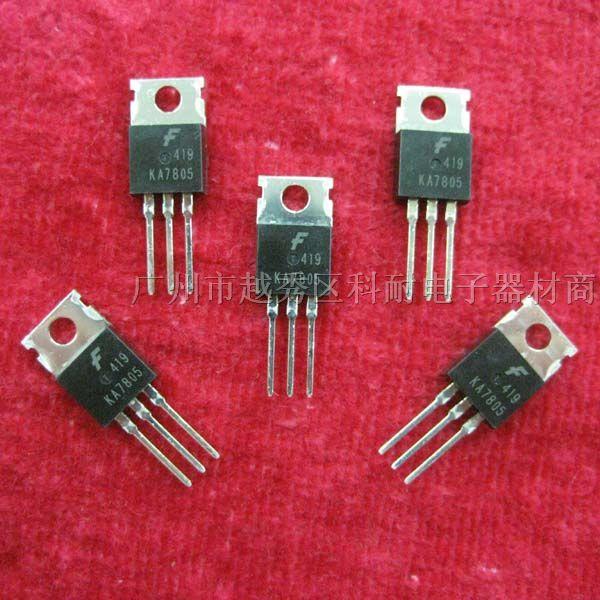 [图]供应全系列三端稳压管ka7805\/ka7,维库电子