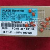 PILKOR直插CBB、PH金属电容器100V103