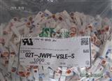 JST防水连接器02T-JWPF-VSLE-S