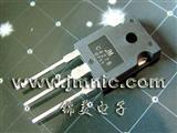 2SC4278音频功率放大管(图)