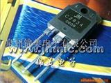 2SC2834大功率晶体管