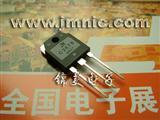 2SC3678大功率管