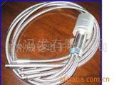 UV光纤光导管
