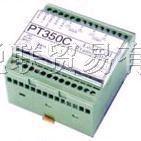 PT350C称重变送器
