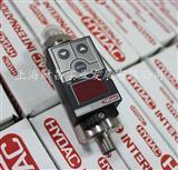 进口传感器,HYDAC传感器,进口压力传感器