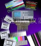 F54200电视信号发生器