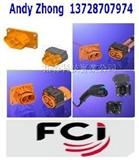 FCI连接器,FCI代理商,法马通连接器
