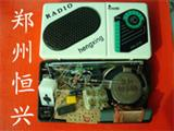 调频调幅收音机套件(电视机套件)