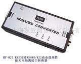 RS232转RS485/422商业级高性能光电隔离接口转换器