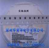 TDK品牌 CKCM25X5R1E105MT010E 排容