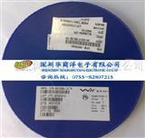 ESD/TVS静电保护二极管