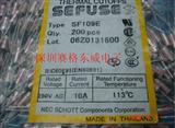 NEC温度保险丝,250V,10A,113度原装环保