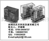 欧姆龙OMRON日本进口继电器G2R-2-12VDC