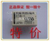富士通(高见泽)继电器A5W-K全新原装正品特价
